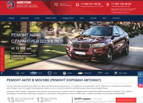 Service-akpp24.ru thumbnail
