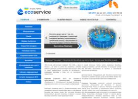 Service-eco.com.ua thumbnail