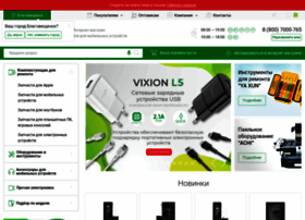 Service-gsm.ru thumbnail