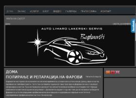 Servicebogdanovski.mk thumbnail