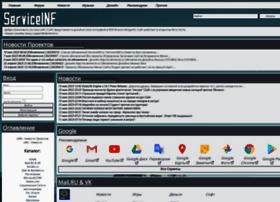 Serviceinf.ru thumbnail