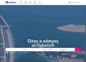 Services.airtickets.gr thumbnail