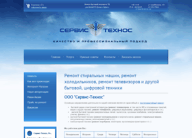 Servis-technos.ru thumbnail