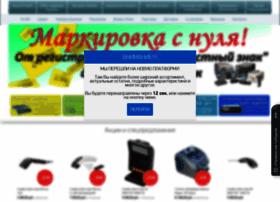 Servisspb.ru thumbnail