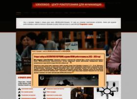 Servodroid.ru thumbnail