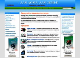 Sesaga.ru thumbnail