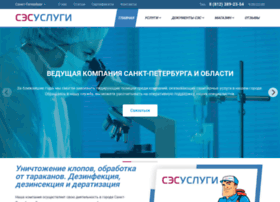 Sesuslugi.ru thumbnail