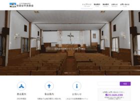 Setachu.jp thumbnail