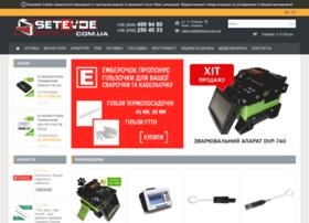 Setevoe.com.ua thumbnail