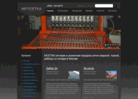 Setka1.ru thumbnail