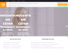 Setkanaokno.ru thumbnail