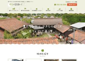 Seto-life.jp thumbnail