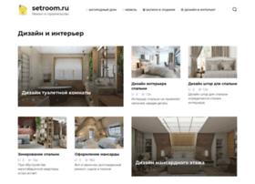 Setroom.ru thumbnail