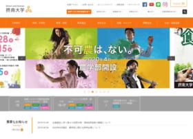 Setsunan.ac.jp thumbnail