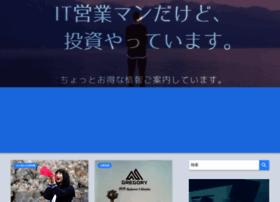 Setsuzei-riman.jp thumbnail