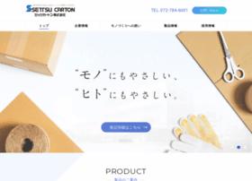 Settsucarton.co.jp thumbnail