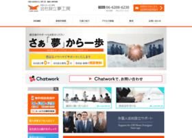 Seturitu-n.jp thumbnail