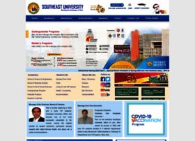 Seu.edu.bd thumbnail