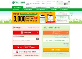 Sevenbank.co.jp thumbnail