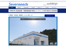 Sevenseeds.co.jp thumbnail