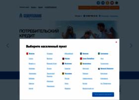 Severgazbank.ru thumbnail