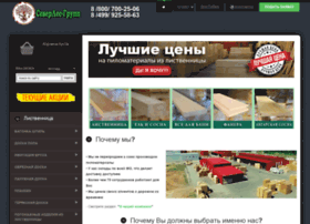 Severles-group.ru thumbnail