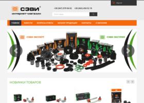 Sevi.com.ua thumbnail