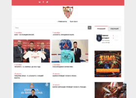 Sevillafc.ru thumbnail