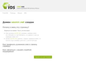 Sevmir.net thumbnail
