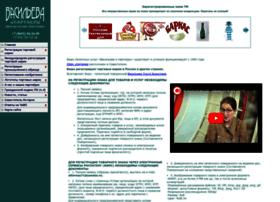 Sevpatent.ru thumbnail