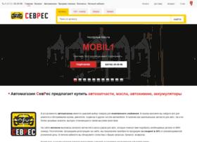 Sevres.ru thumbnail