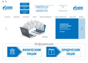 Sevrg.ru thumbnail