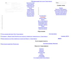 Sevska.net thumbnail