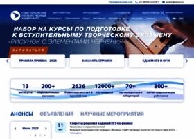 Sevsu.ru thumbnail