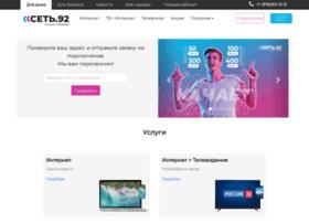 Sevtelecom.ru thumbnail