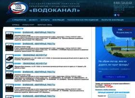 Sevvodokanal.org.ru thumbnail