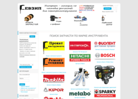 Sevzip.com.ua thumbnail