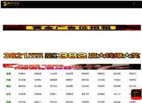 Seyirmax.com thumbnail