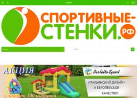 Sezon-on.ru thumbnail