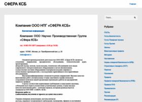 Sferaksb.ru thumbnail