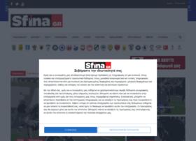 Sfina.gr thumbnail