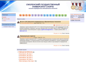 Sgafkst-dist.ru thumbnail