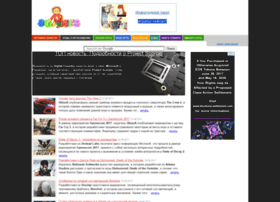 Sgames.ua thumbnail