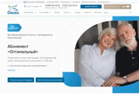 Sgc-opeca.ru thumbnail