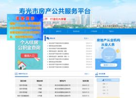 Sgfcw.gov.cn thumbnail
