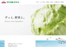 Sgfd.jp thumbnail