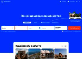 Sgh.ru thumbnail