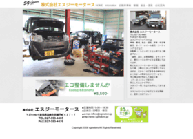 Sgmotors.jp thumbnail