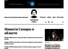 Sgpress.ru thumbnail