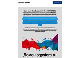 Sgpstore.ru thumbnail